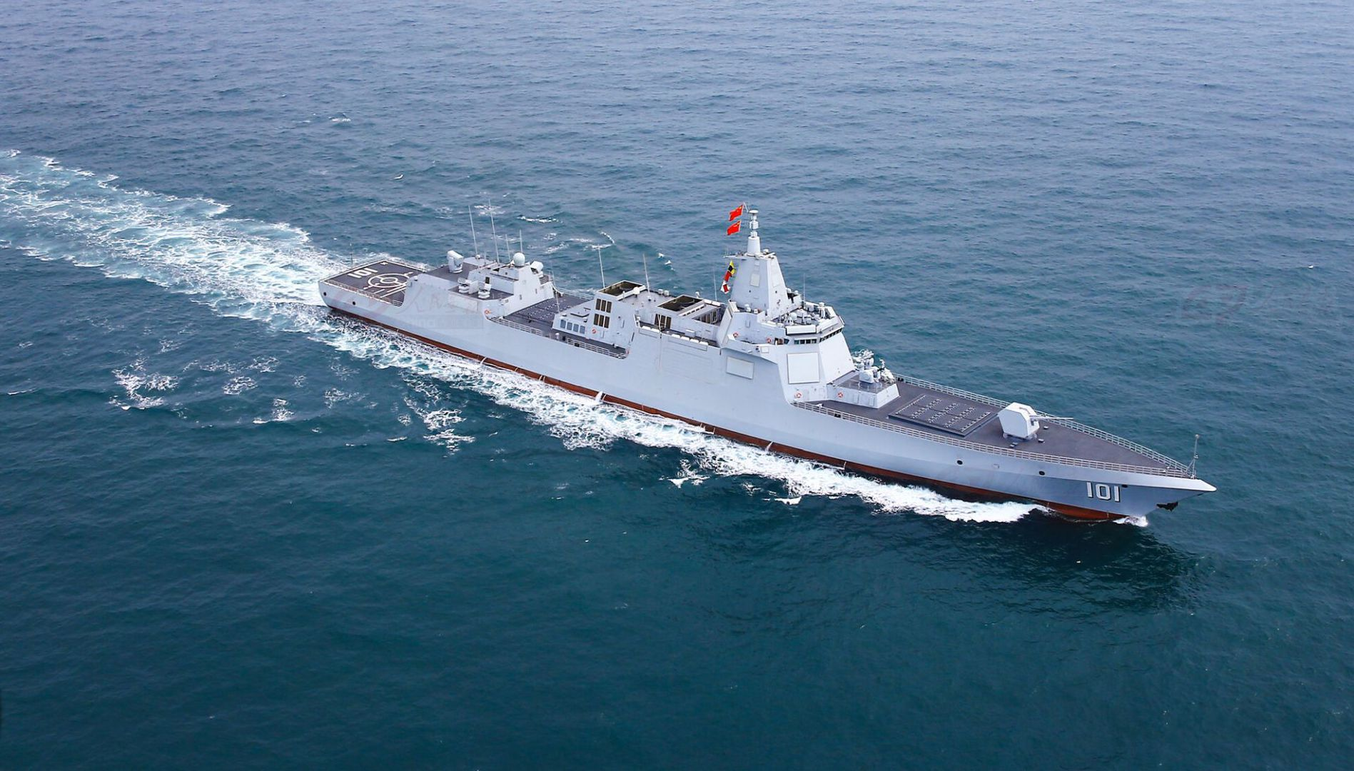 chinese navy type 055