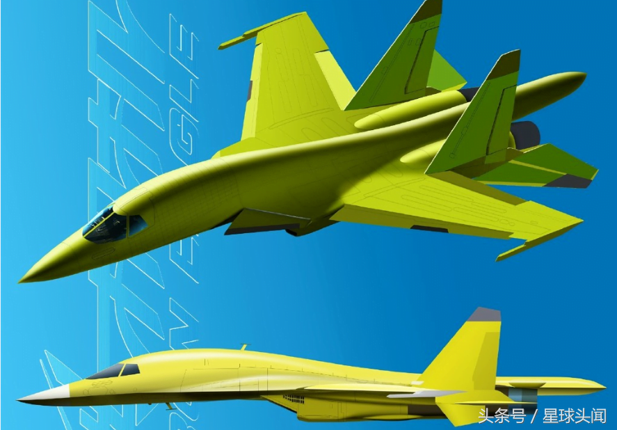 Chinese Fighter bomber