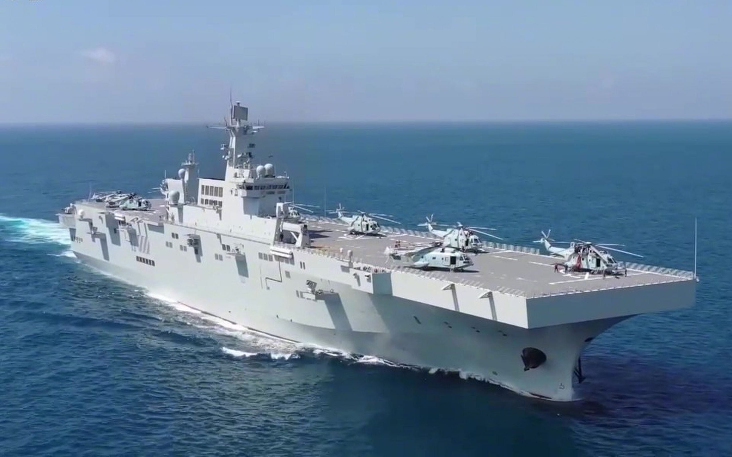 type 075 helicopter dock