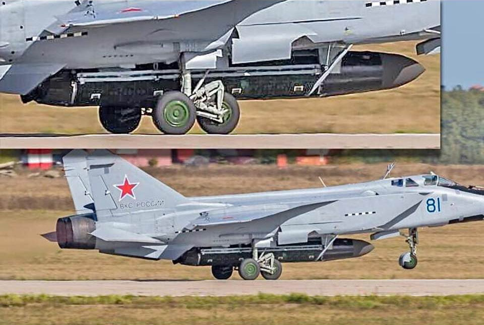 mig-31d with missile