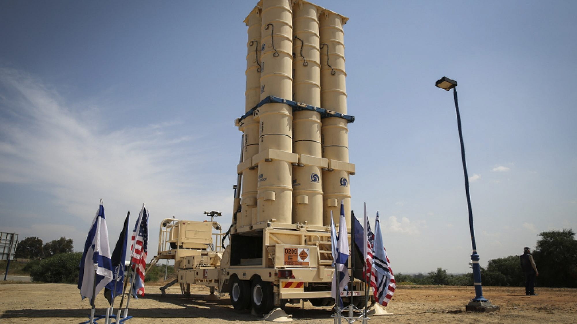 Arrow 4 missile system
